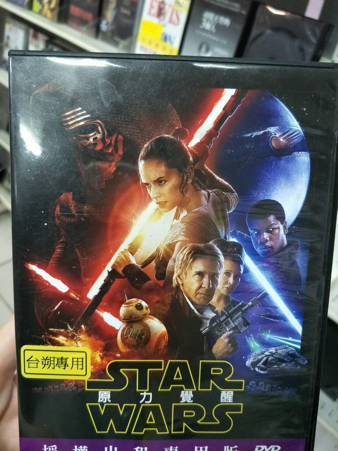 106年台灣正版DVD二手片 動作   冒險   科幻《STAR WARS:原力覺醒》席滿客書坊二手拍賣