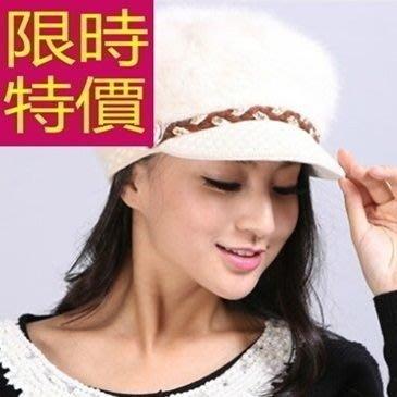 毛帽羊毛簡約-熱銷韓風針織溫暖女帽子4色63w40[獨家進口][米蘭精品]