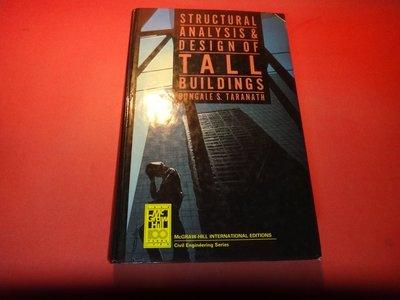 【愛悅二手書坊 09-01】Structural Analysis and Design of Tall Buildin