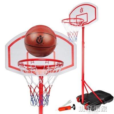 『格倫雅』成人標準框籃球架室內戶外青少年籃球架投籃框支架兒童籃球架^27966