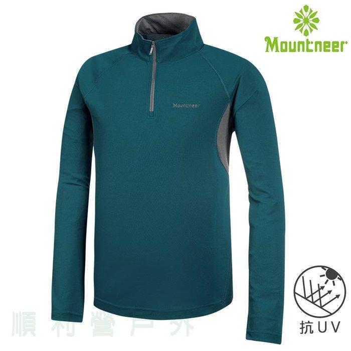 山林MOUNTNEER 男款透氣排汗長袖上衣 31P31 海藍 防曬衣 排汗衣 運動上衣 OUTDOOR NICE