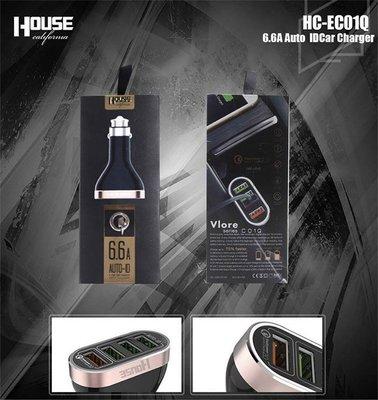 【Live168市集】發票價免運 HOUSE HC-EC01Q 閃充QC2.0 車充 6.6A 加贈充電線