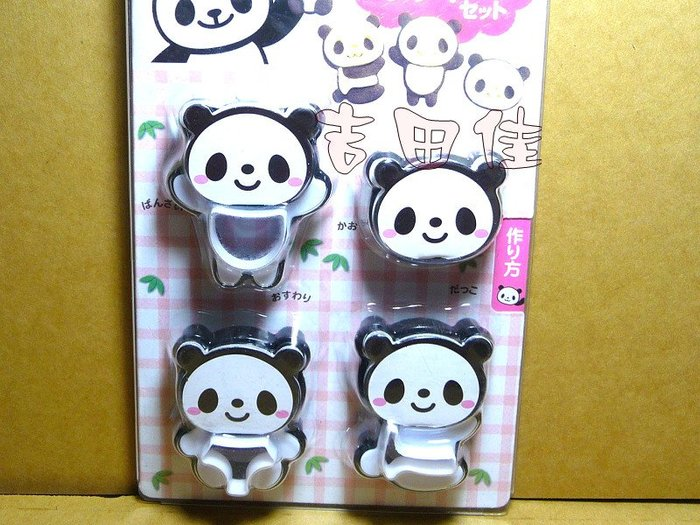 [吉田佳]B67020熊貓餅乾模,貓熊餅乾模,餅乾模,4種可愛造型,另售奶油切刀,電子料理秤,泡打粉,香草粉,塔塔粉