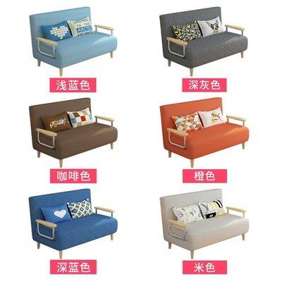 超值折疊床 單人床 家用午休床 雙人1.2米多功能午睡床 客廳小戶型沙發床