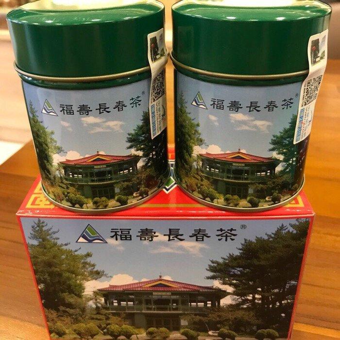 福壽長春茶《三寶堂茗茶》 2020年冬茶上市 福壽山農場 每罐950元二兩裝 佛心分享價