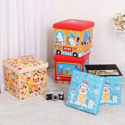 收納凳時尚兒童玩具收納凳子儲物凳可坐人多功能收納神器換鞋凳創意家用