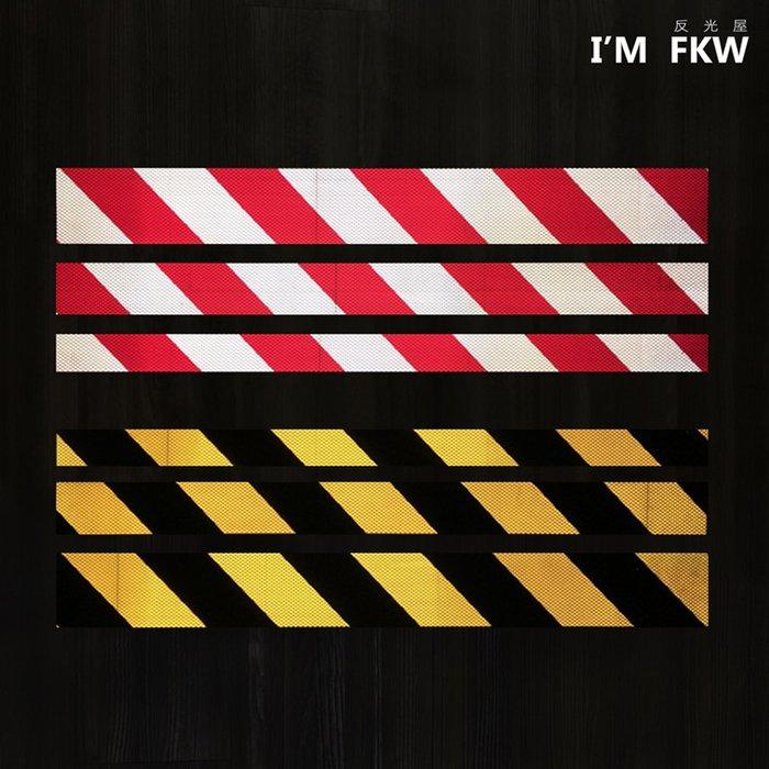 反光屋FKW 3M鑽石級反光貼紙 3*90公分為單位 箭頭指標 黑黃箭頭 防水抗uv 黏度高耐色牢固度佳 含稅開發票