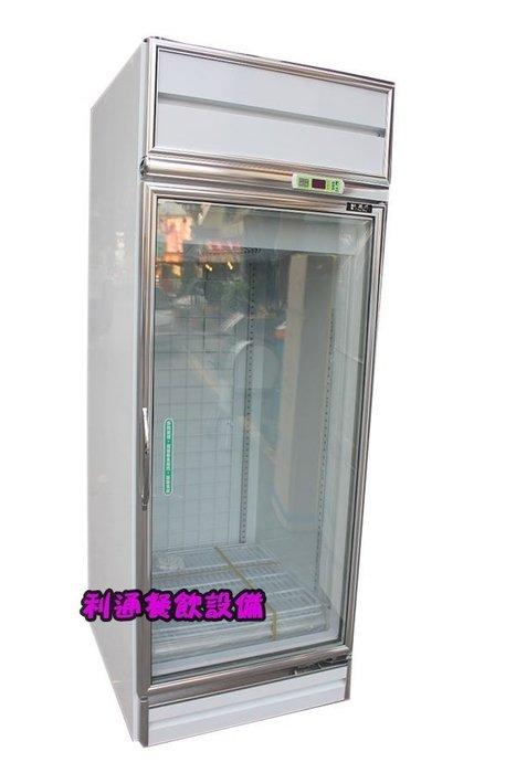利通餐飲設備》瑞興 1門 全冷凍展示冰箱1門-冷凍櫃 冷凍庫 單門玻璃冰箱~