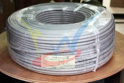 [瀚維] 標準200M 太平洋電話線 0.5mm*100P=100對=200芯 PE-PVC 鋁箔遮蔽 數位話纜 無零拆