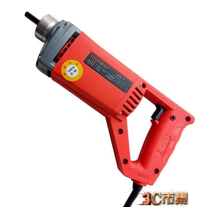 35-1手提式混凝土振動棒/手提式震動器/插入式振動器混泥土振動器