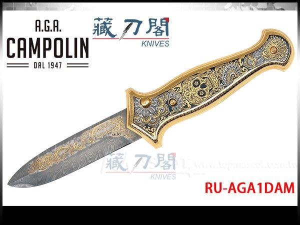 《藏刀閣》A.G.A.Campolin-(Gold plated-Skull-Damascus)鍍金骷髏大馬鋼收藏彈簧刀
