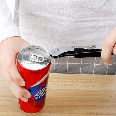Color_me 【G025】紅酒 開瓶器 開罐器 附不鏽鋼小刀 開酒器 螺旋開罐 軟木塞 摺疊刀 海馬 紅酒刀 摺疊