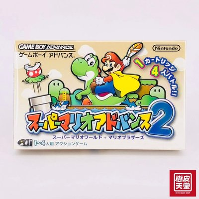 GBA) SUPER MARIO WORLD 2 スーパーマリオアドバンス2 NINTENDO GAMEBOY ADVANCE