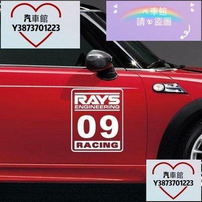 (現貨)英文字母數字號碼車身車門貼 賽事改裝裝飾汽車貼紙 可定制25*30CM其他尺寸咨詢賣家