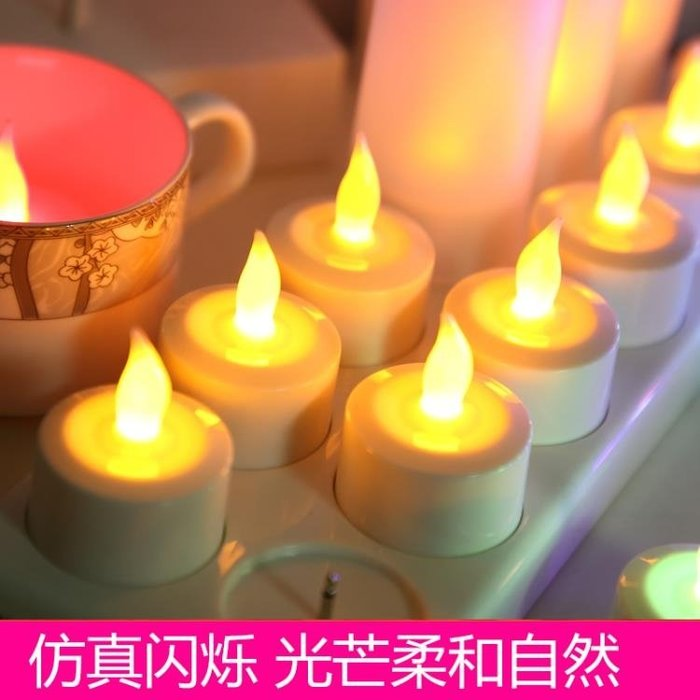 電子充電蠟燭燈浪漫生日求婚仿真驚喜婚慶創意酒吧供佛led可遙控【潮流都市】