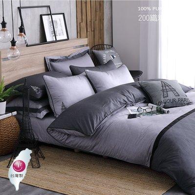 【OLIVIA 】OL303  BROADEN  加大雙人床包枕套三件組 【不含被套】設計師原創系列  工業風格