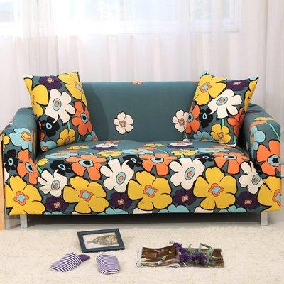 沙髮套 萬能彈力全包全蓋組合沙發套貴妃單人三人長沙發墊防滑沙發罩緊包—莎芭