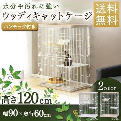 pwcr-962日本IRIS貓籠貓咪籠...