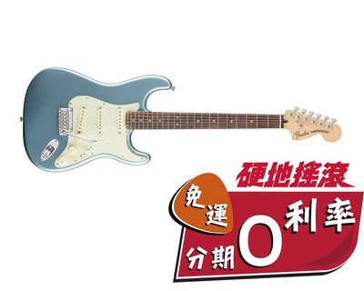 『硬地搖滾』全館免運免息!Fender Deluxe Roadhouse Stratocaster 電吉他