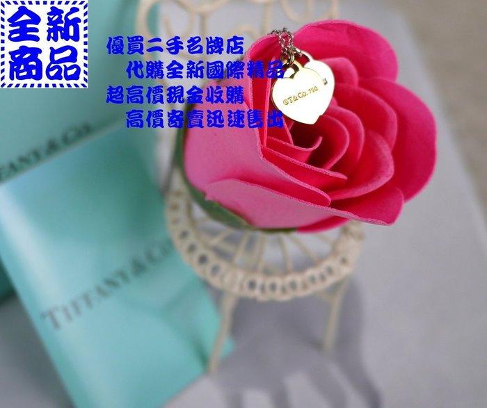 優買二手精品名牌店 TIFFANY & CO.蒂芬妮 925 純銀 黃K金 愛心 雙心 心心相印 心 項鍊 鍊 全新