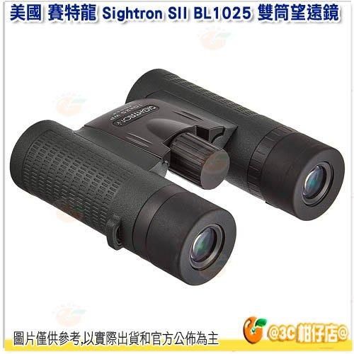 @3C 柑仔店@ 美國 賽特龍 Sightron SII BL1025 雙筒望遠鏡 10x25 公司貨 物鏡直徑25mm