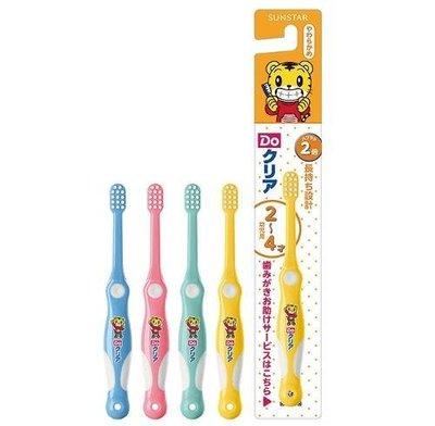 【日本商品】巧虎幼兒牙刷【2-4歲】【...