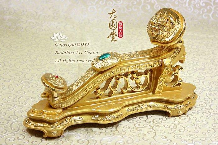 大圓覺佛教文物.A1071.福如東海.金龍玉如意.含免費開光八千元