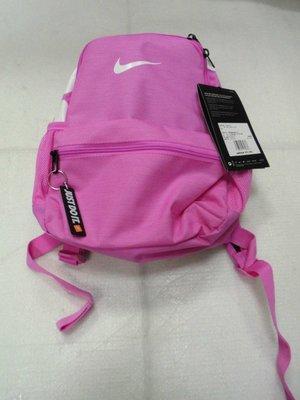 【n0900台灣健立最便宜】2019 Nike 兒童後背包Kids' Backpack (Mini) BA5559-61
