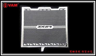 ξ 梵姆 ξ KAWASAKI 19 ZX6R636 蜂巢孔水箱護罩 水箱護網( Radiator Cover )