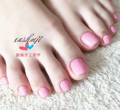 小花花精貨店-新娘手工美甲 假指甲成品...