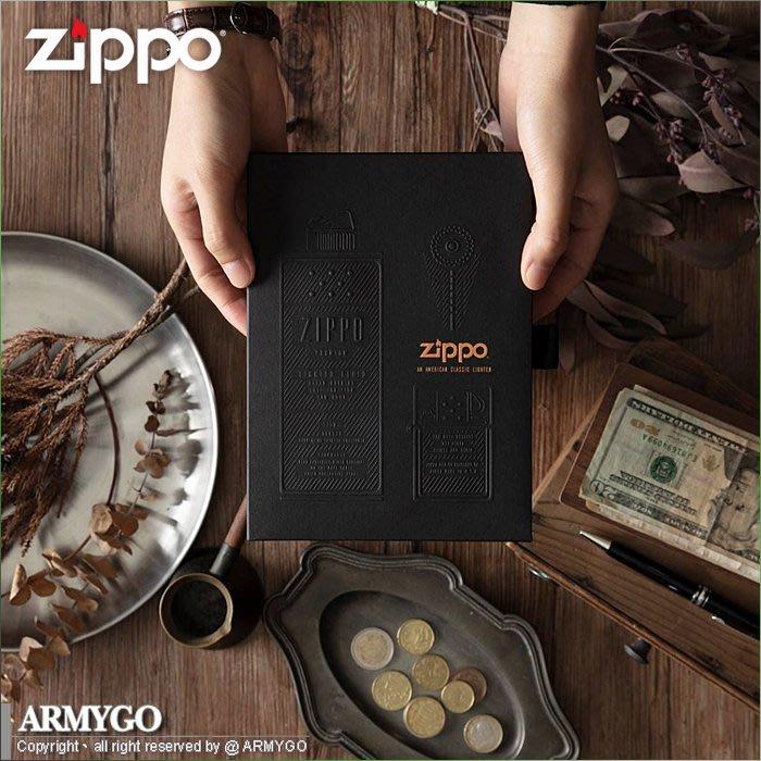 【ARMYGO】2019年 台灣區 新版 ZIPPO原廠打火機尊榮禮盒組 (內附補充油、打火石、提袋)