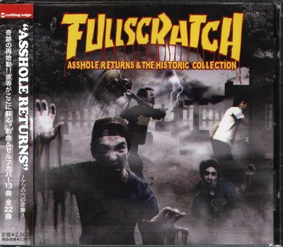 K - Fullscratch - Asshole Returns And Historic - 日版 - NEW