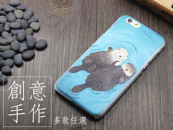 蝦靡龍美【PH481】童趣味 複古 可愛 蘋果6 5S iPhone 6 plus 創意原創 手機殼 殼護套 日本 韓國