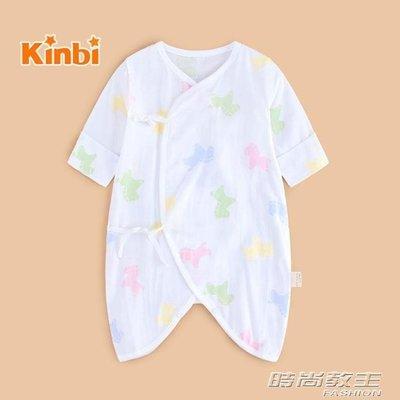 新生兒衣服紗布嬰兒連體衣純棉睡衣夏裝寶寶哈衣超薄款蝴蝶衣DBX