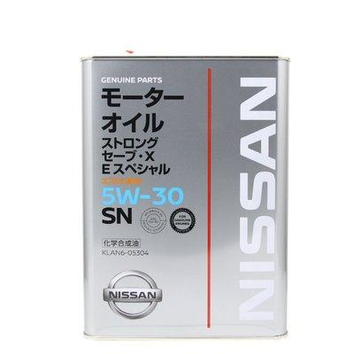 嘉油站〞日本原廠油 鐵罐 NISSAN 5W30 4公升 Infiniti 酯類 日產 5w-30 原廠競技 尚未有評價