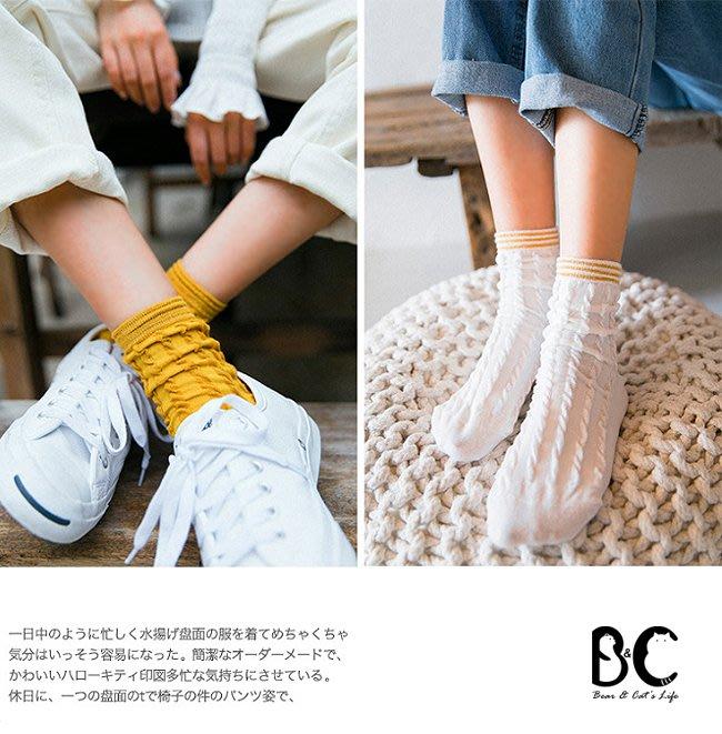 女襪 氣質麻花堆堆襪子中筒襪短襪【B&C】