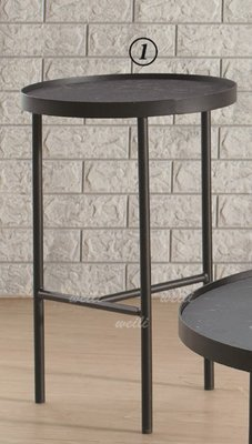 9H【新北蘆洲~偉利傢俱】米洛卡仿火燒石1.32尺小圓几-編號 (H462-1)【H系列另有優惠中】