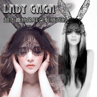 @超大蕾絲兔耳朵髮箍面紗 - lady...