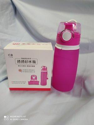 ?右右媽? 華南金股東會紀念品 捲捲矽水瓶 550ml