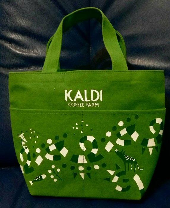 日本限定【 KALDI 】COFFEE FARM 托特包 手提袋 手提包 綠色款