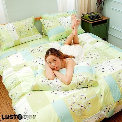 LUST生活寢具【夏綠蒂】100%純棉、單人3.5尺舖棉/ 精梳棉床包/ 舖棉歐式枕組 (不含被套)、台灣製 南投縣