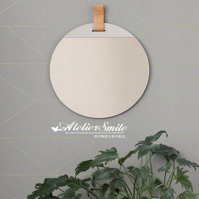 [ Atelier Smile ]  鄉村雜貨 北歐風 簡約壁掛鏡  圓形 浴室鏡 梳妝鏡 玄關鏡 皮帶掛鏡 #直徑50