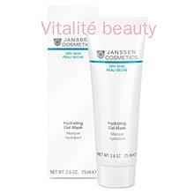 Janssen Haydrating Gel Mask水份保濕面膜 (特別適合做完微針彩光,激光等刺激皮膚) 強效補充皮膚水份 增加皮膚彈性光澤 讓肌膚水嫩充盈