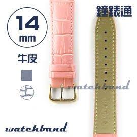 【鐘錶通】C1.33AA《霧面系列》鱷魚格紋-14mm 霧面櫻花粉┝手錶錶帶/皮帶/牛皮錶帶┥