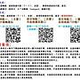〔現貨〕日本 SONY NFC 感應式讀卡機 RC-S380 FeliCa 樂天 ANA Edy 適用 集ANA哩程