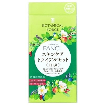日本【7-11限定】Fancl-Botanical Force草本肌膚保養隨身包 一日份-415976 台北市