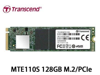 「ㄚ秒市集」創見 SSD MTE110S 110S 128GB TLC M.2 PCIe 固態硬碟