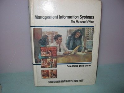 二姑書坊:  Management Information Systems-The Manager's View