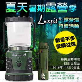 【ARMYGO】Luxsit Camping LED高亮度野營燈+Outdoor z7 單筒(綠膜)迷彩望遠鏡 特價組