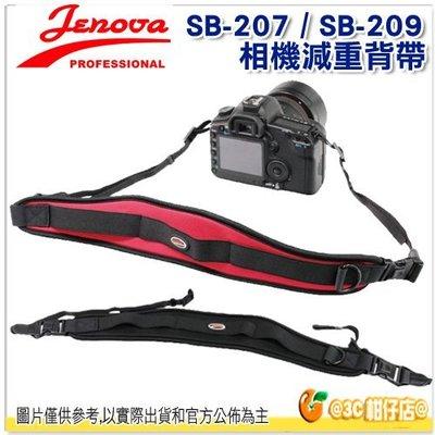 @3C 柑仔店@ JENOVA 吉尼佛 SB-207 相機減重背帶 公司貨 SB207 另售 SB-209 相機減重帶